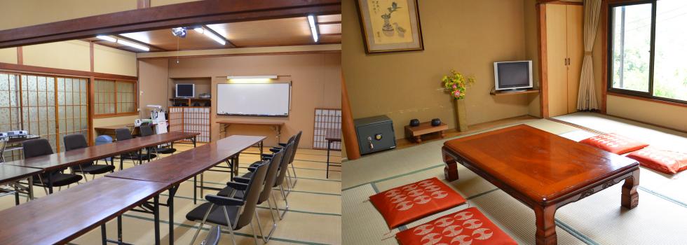 会議室とお部屋